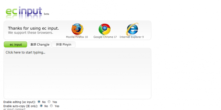 Main application screen